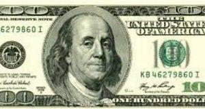 2017 Dolar Tahminleri