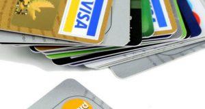 Blokeli Kredi Kartı Nedir