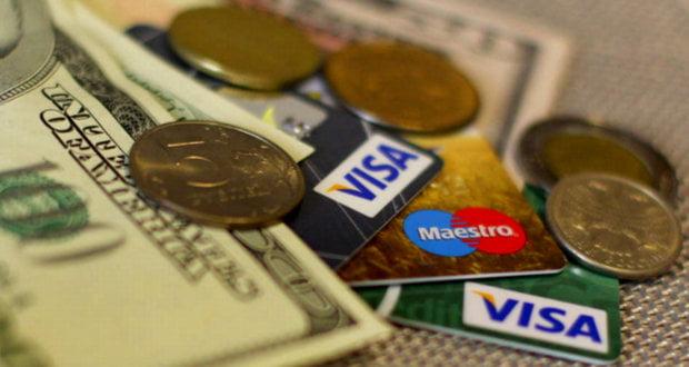 Kart Borcu Kredi Notunu Etkiler Mi