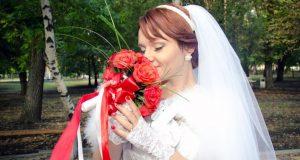 Akbank Düğün Kredisi