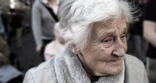 Ziraat Bankası ATM'sinden Nasıl Emekli Maaşı Çekilir